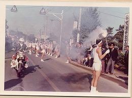 昭和48年若潮国体炬火リレー