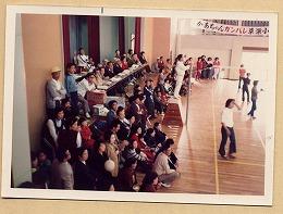 昭和49年第2回ママさんバレーボール大会